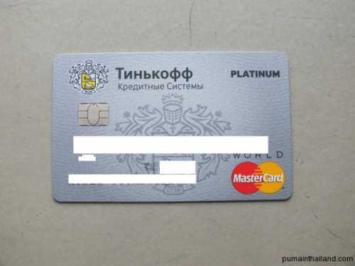кредитная карта – это огромная глупость или
